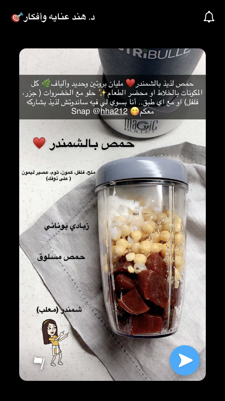 Pin By Aman On اطباق تحت التجربه Yummy Food Dessert Diy Food Recipes Cookout Food