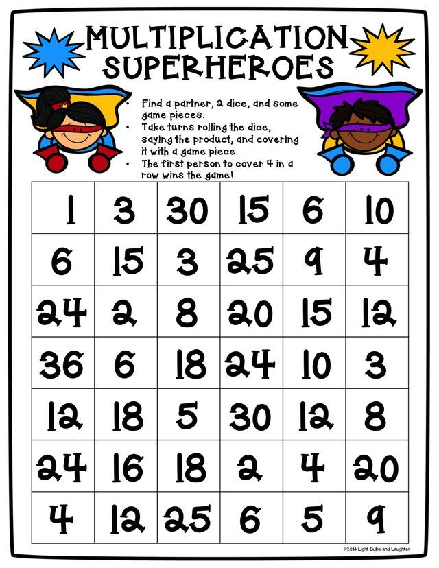 Unlocking The  U0026quot Secret Code U0026quot  Of Multiplication Memorization