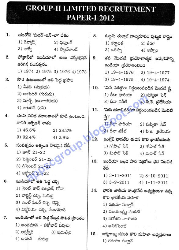 Telugu in group answers 2 with model pdf papers