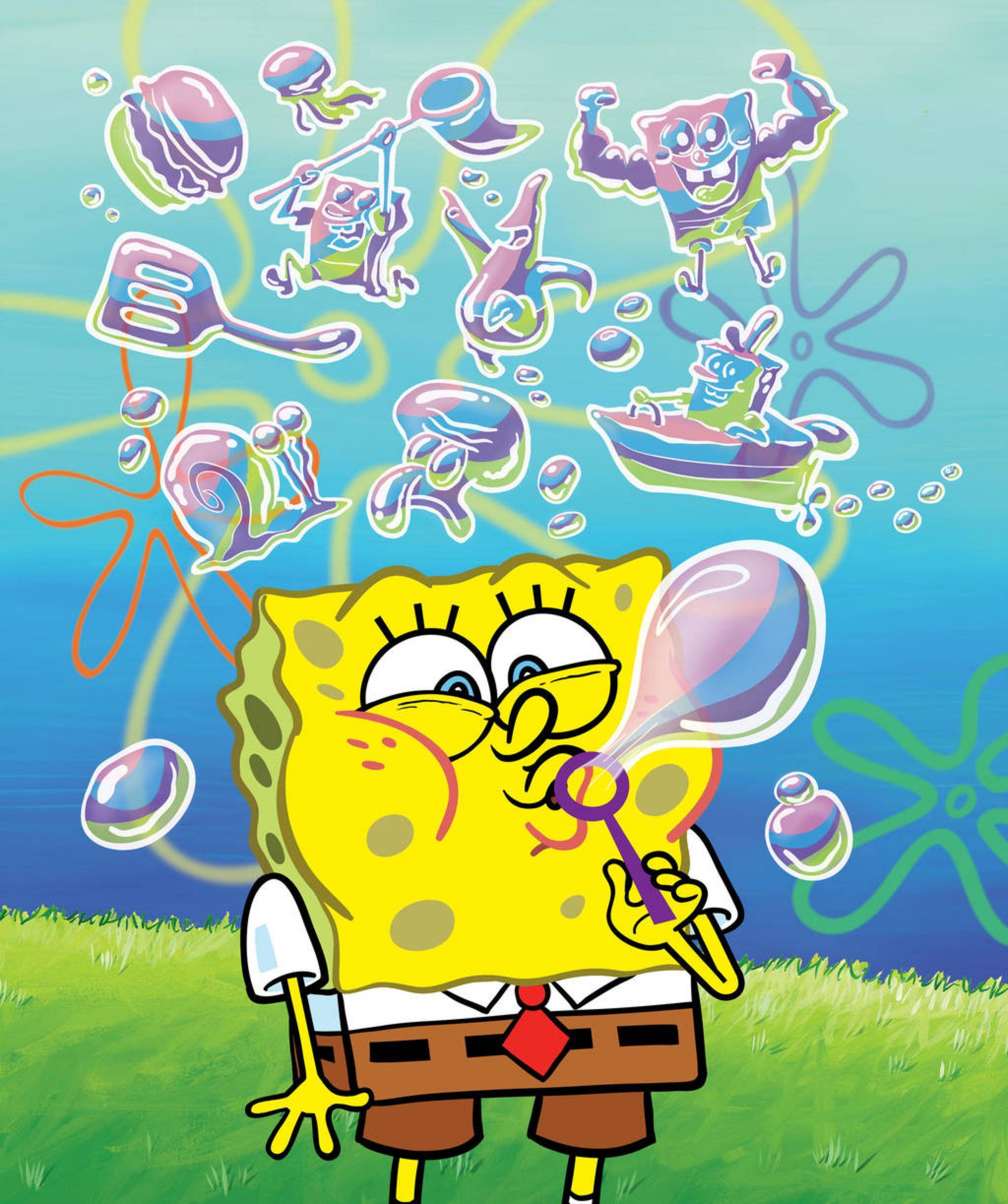 SpongeBob BlowingBubbles Final by shermcohen on DeviantArt
