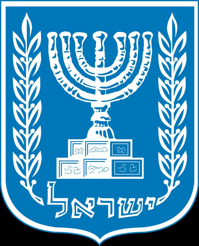 Israel Israel Flag Menorah Coat Of Arms
