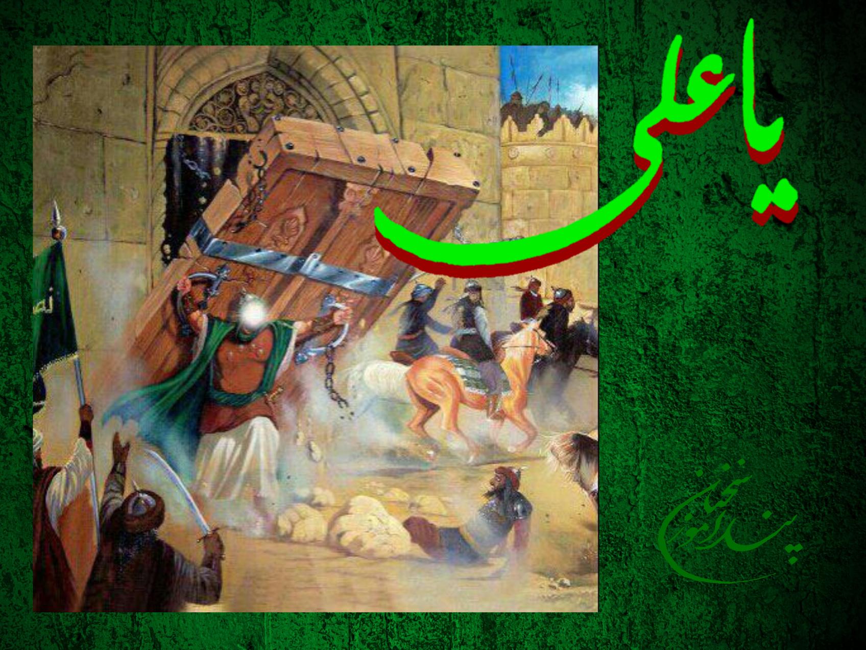 Pin von Behzad Monajim auf سخنان پندآموز