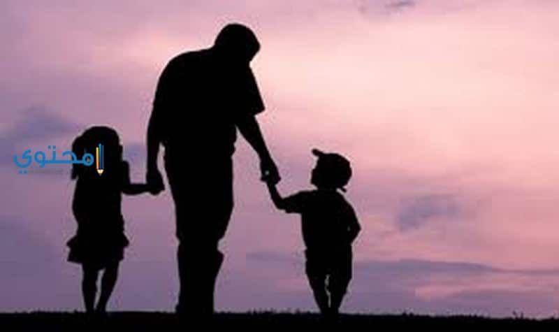 تفسير حلم رؤيه الأب فى المنام Photo Book Fatherhood Happy Fathers Day