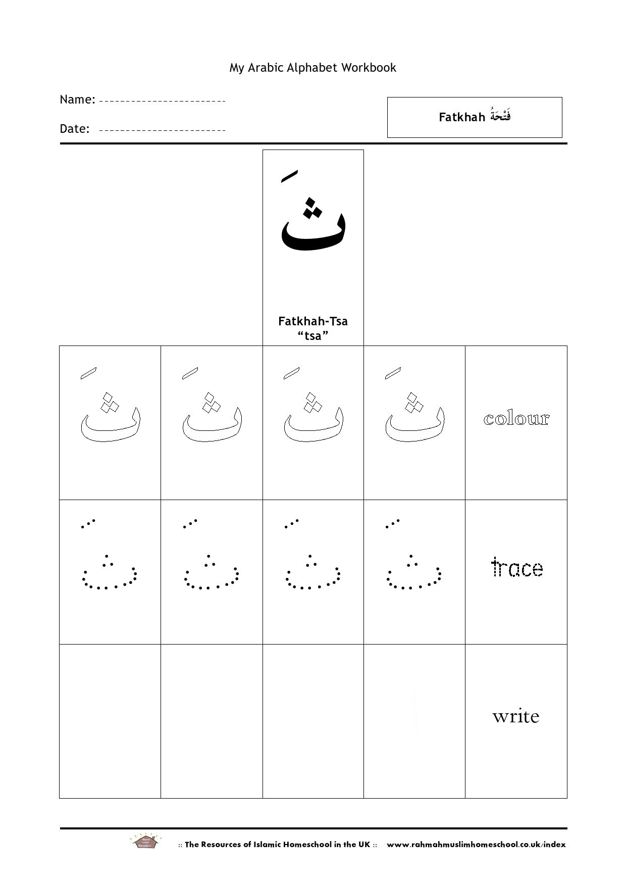Pin By Kendra Ahmed On Learning Arabic With Images