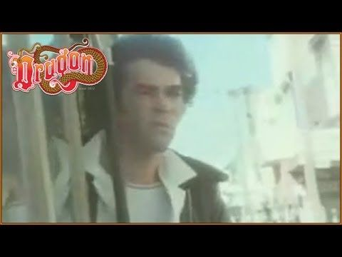 Dragon - Are You Old Enough (Official Music Video - 1978