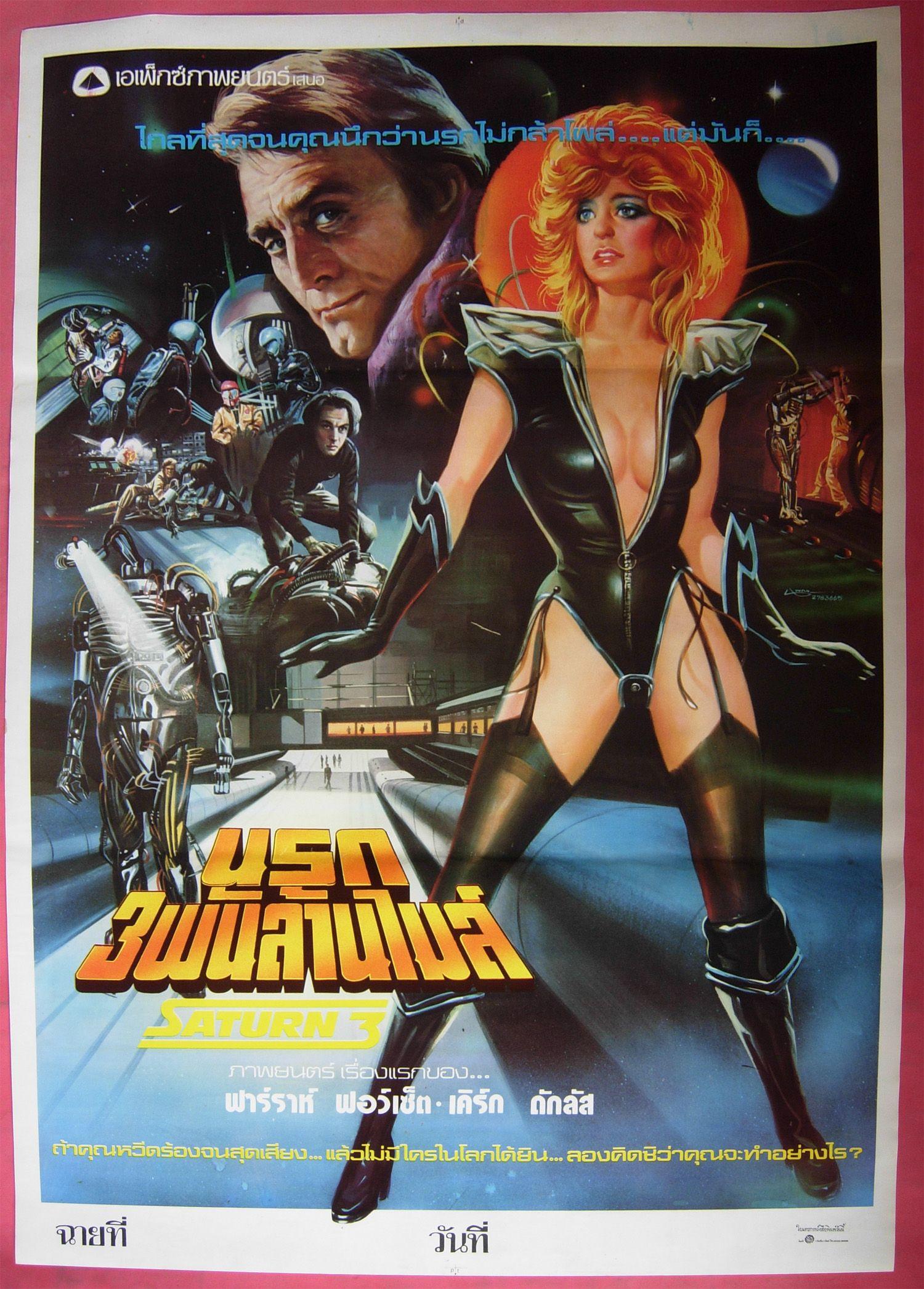 Saturn 3 (1980) Thai Movie Pos...
