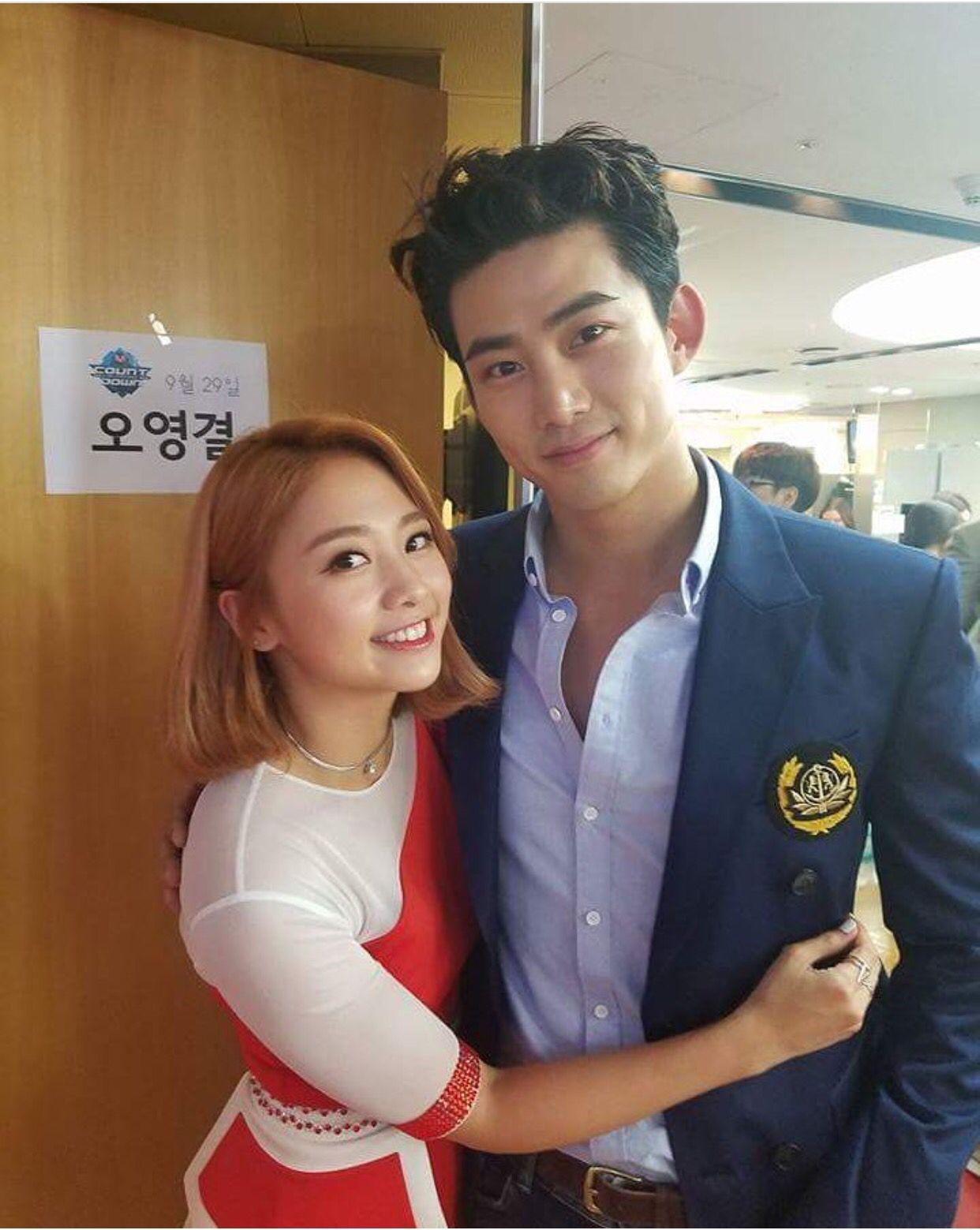 Taecyeon et Emma Wu Dating 2014
