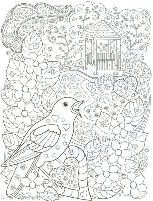 Gardens. Entspannen Färbung | coloring pages | Pinterest | Craft