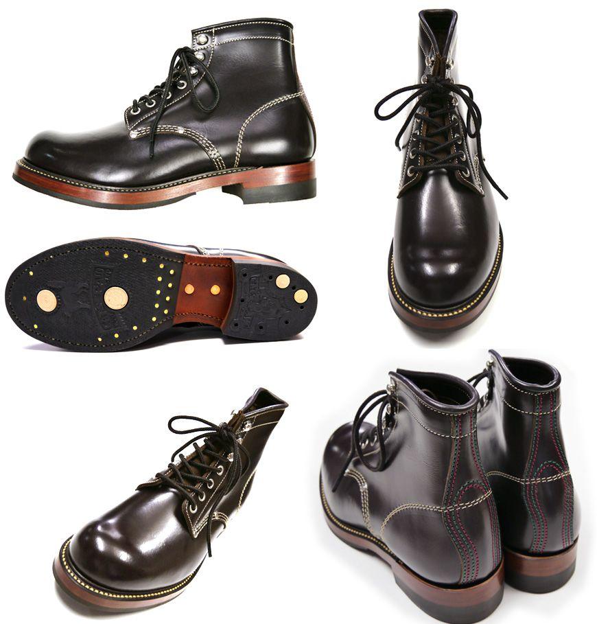 best service street price elegant shoes dr martens engineer