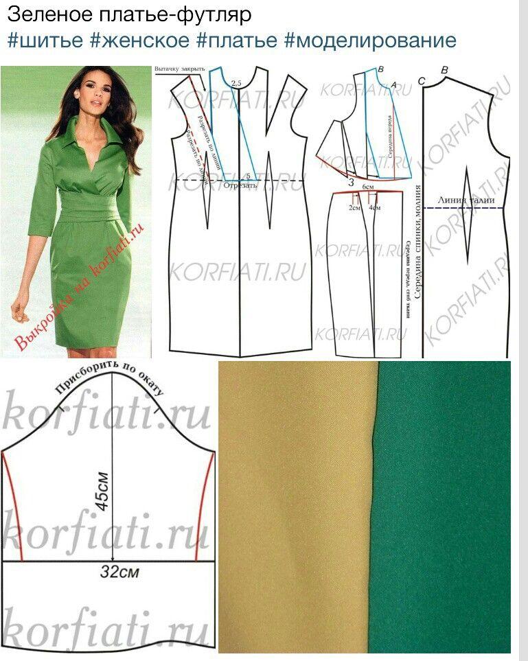 Mod@ en Linea. | moldes | Pinterest | Costura, Patrones y Molde