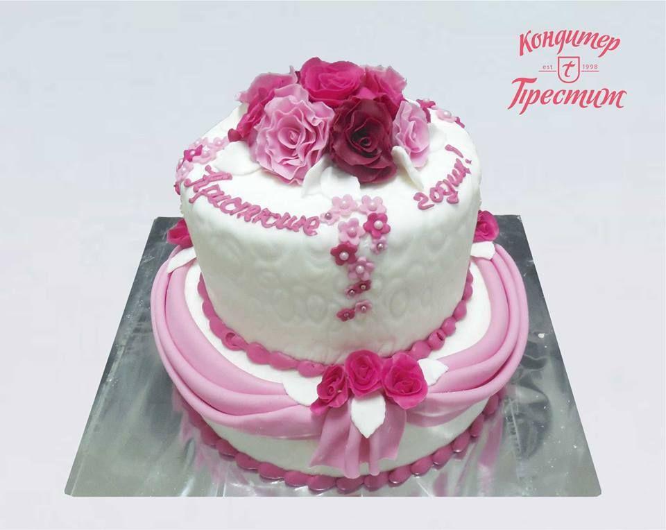 Праздничный торт #торт_на_заказ_харьков #день_рождения #бисквитный_торт #шоколадный_торт #комбинированный_торт