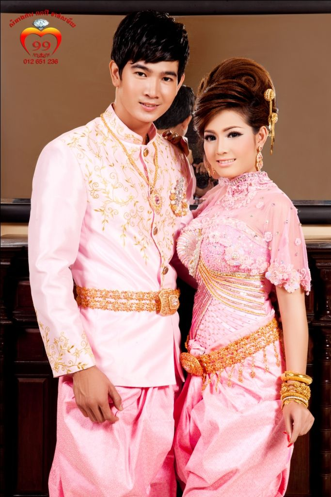 Traditional Cambodian Wedding Clothes | Cambodian Clothes | cambodia ...