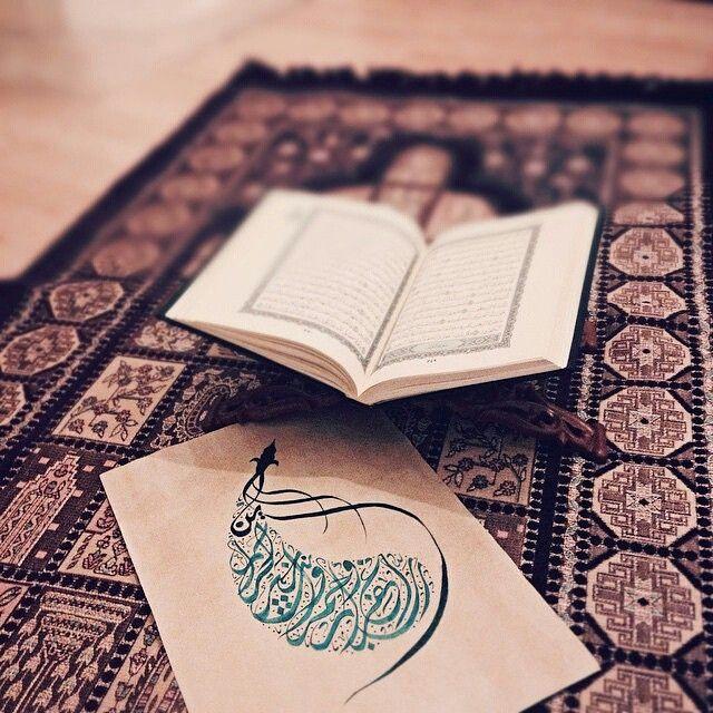 Arabic Art الخط العربي On Instagram و ق ل ر ب اغ ف ر و ار ح م و أ ن ت خ ي ر الر اح م ين Surat Al Mum Quran Book Quran Verses Quran Wallpaper