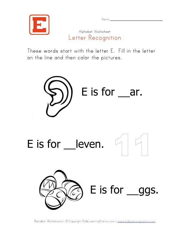 Words That Start With The Letter E  ChildrenS Worksheets