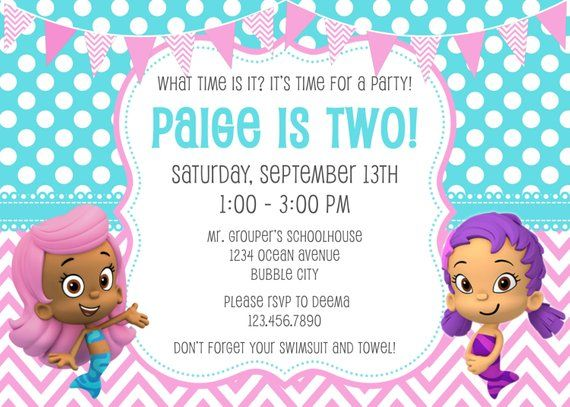 Bubble Guppies Invitation Party Birthday Printable