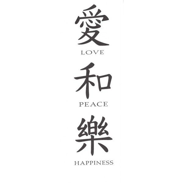 Love Peace Happiness Kanji Oriental Symbol Home Garden Stone