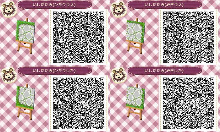 Animal Crossing New Leaf Qr Codes Path Qr Codes Animal