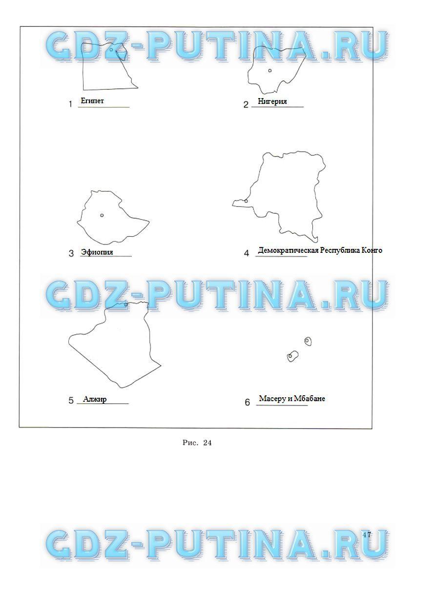 Гдз По Географии 10 Контурная Карта Максаковский