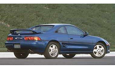 1995 Toyota Mr2 Toyota Mr2 Used Car Prices Japanese Cars