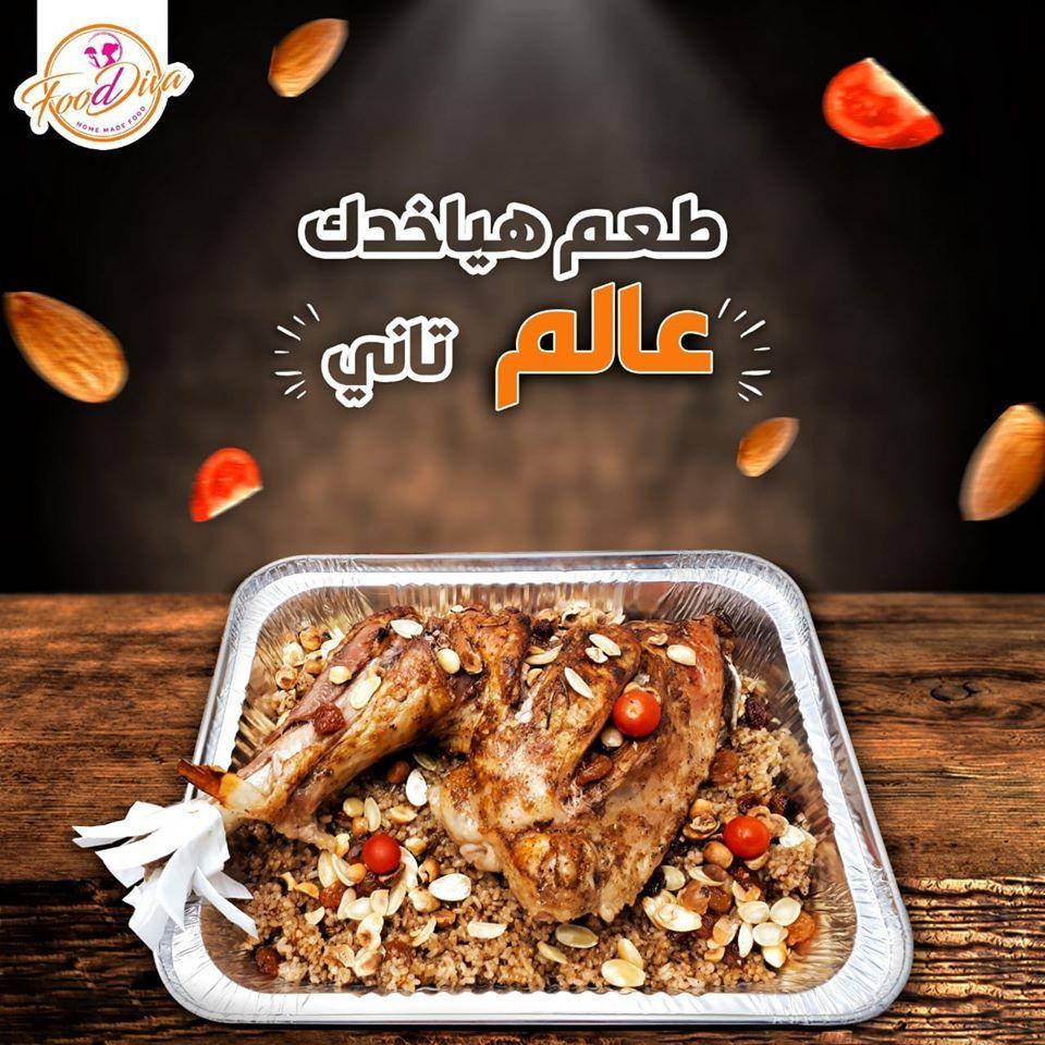 الديك الرومى Food Menu Items Beef