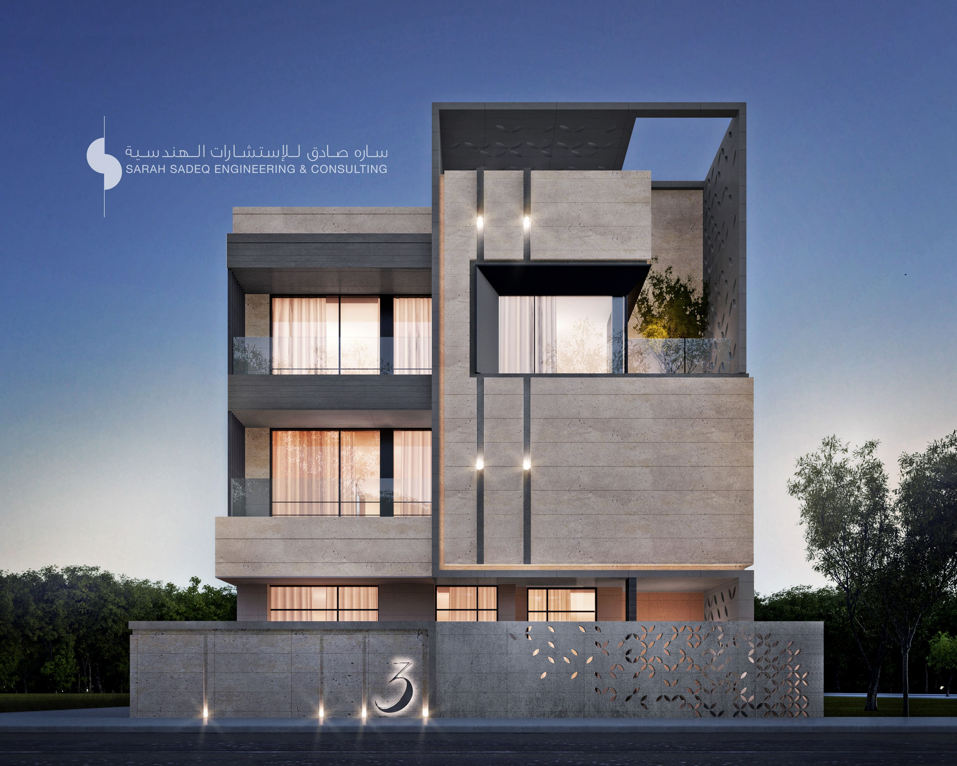 Private villa 400 m kuwait sarah sadeq architects sarah for Modern villa architecture