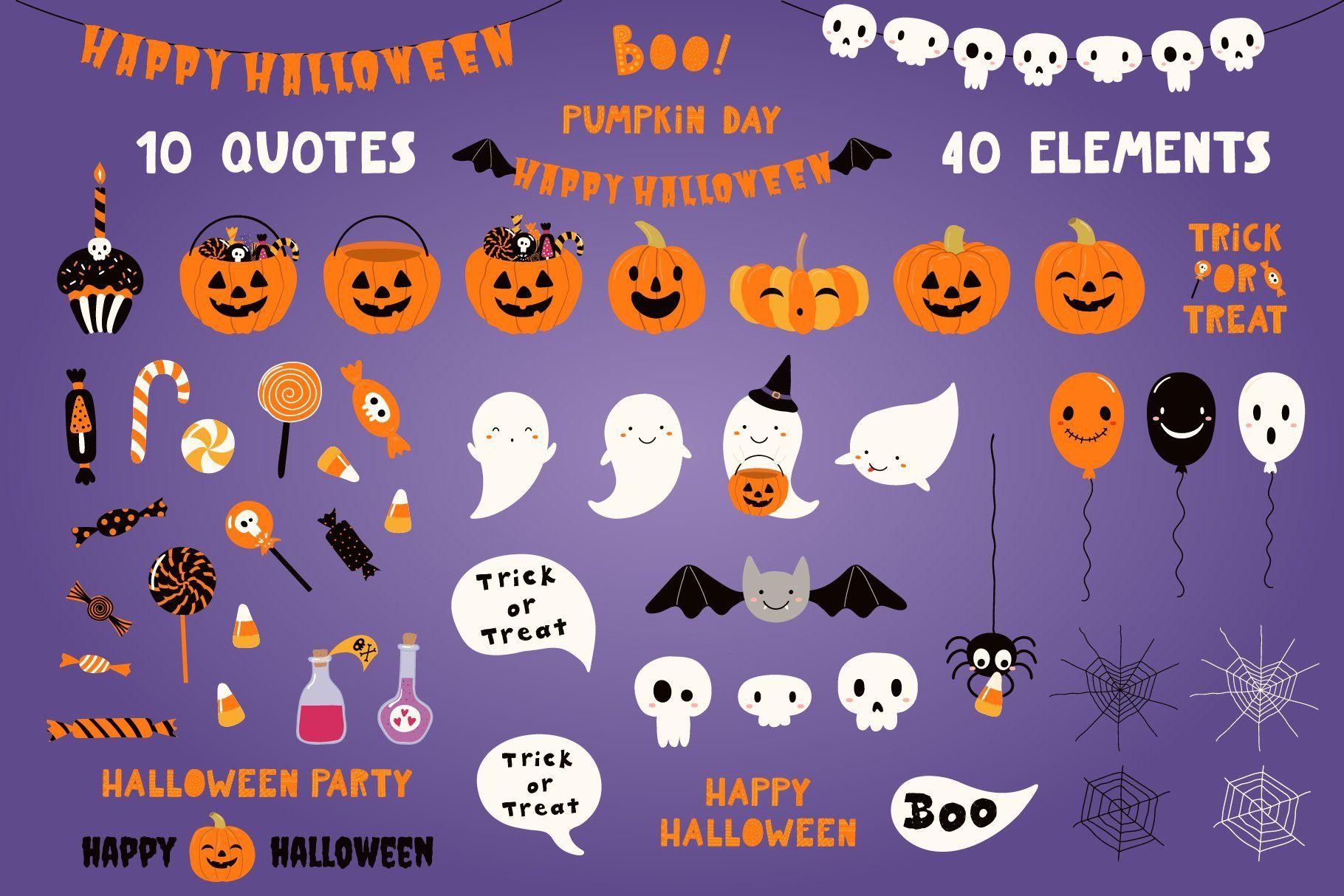 Halloween Party Cute Animals Clipart Cute Animal Clipart Animal Clipart Cute Cartoon Animals