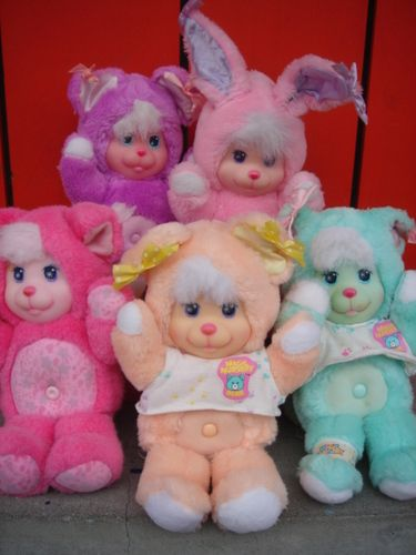 Gertrudis Slugworth Dream Baby Vintage Toys 80s Vintage Toys