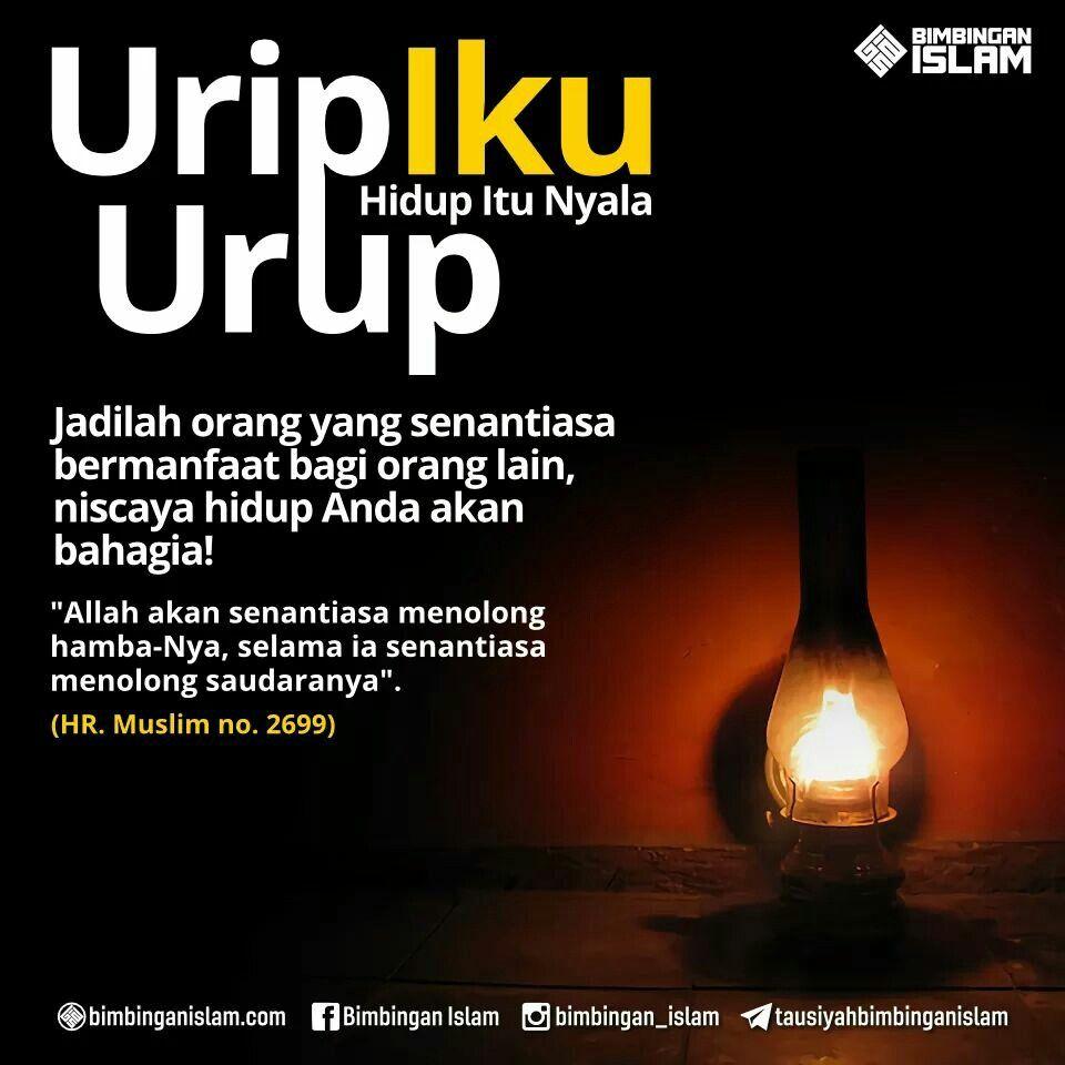 Pin Oleh 11 Shukri Di Islam Kata Kata Indah Motivasi Kutipan
