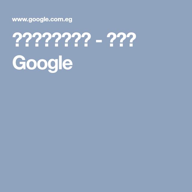 فيديوسكس بحث Google Weather Screenshot Projects To Try Screenshots