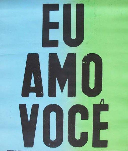 Poster Citacoes Em Posteres Poster Te Amo