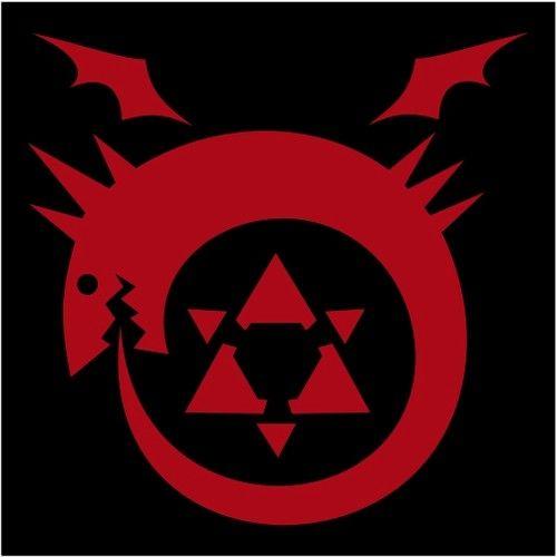 Fullmetal Alchemist Ouroboros Homunculi Tattoo Symbol