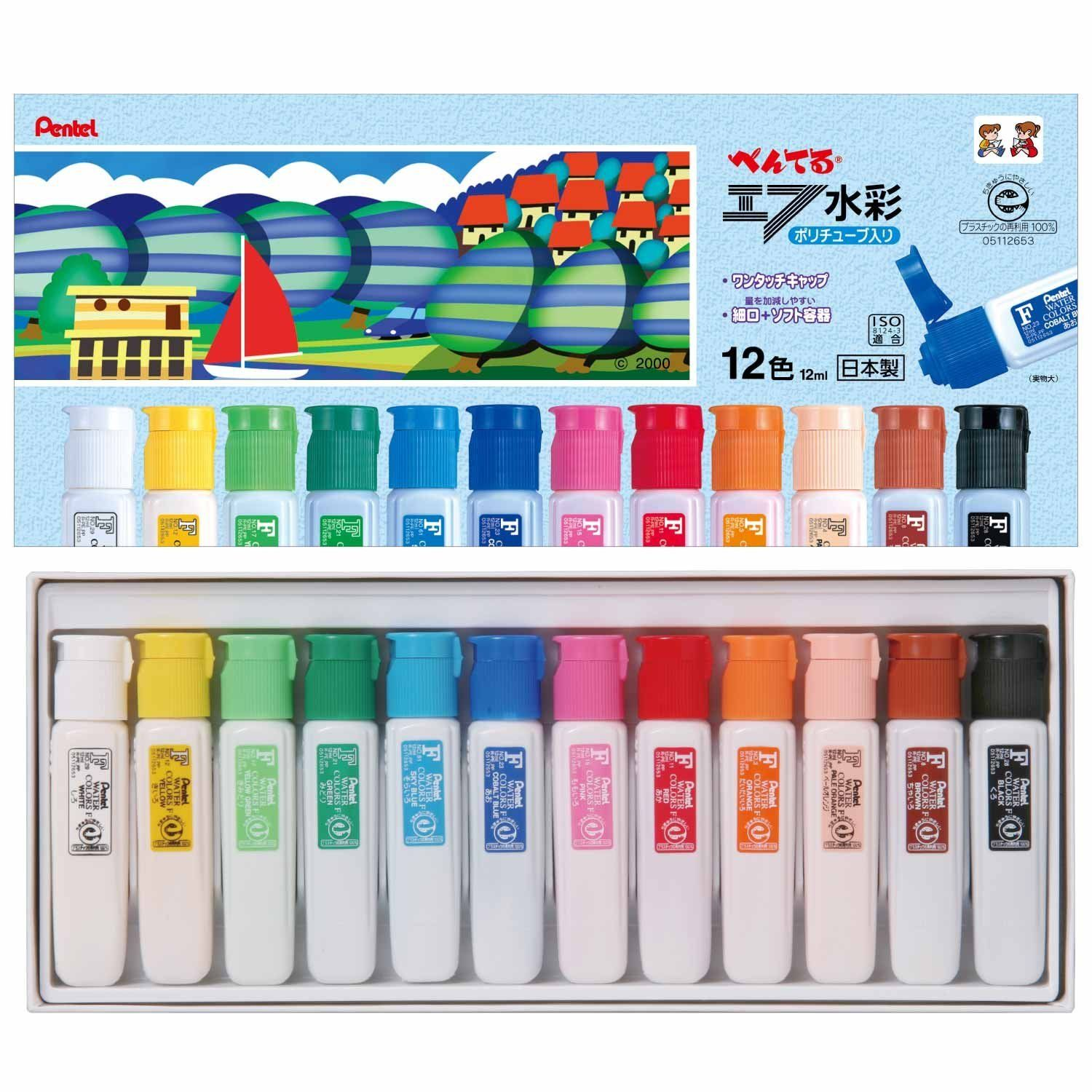 Pentel Paint F Watercolor Wfc2 12 Poly Tube Containing 12 Colors