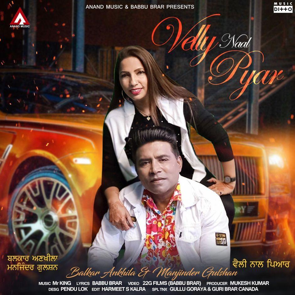 Velly Naal Pyar Single By Balkar Ankhila Manjinder Gulshan Ad Balkar Single Amp Ankhila Affiliate In 2020 Typography Inspiration Album
