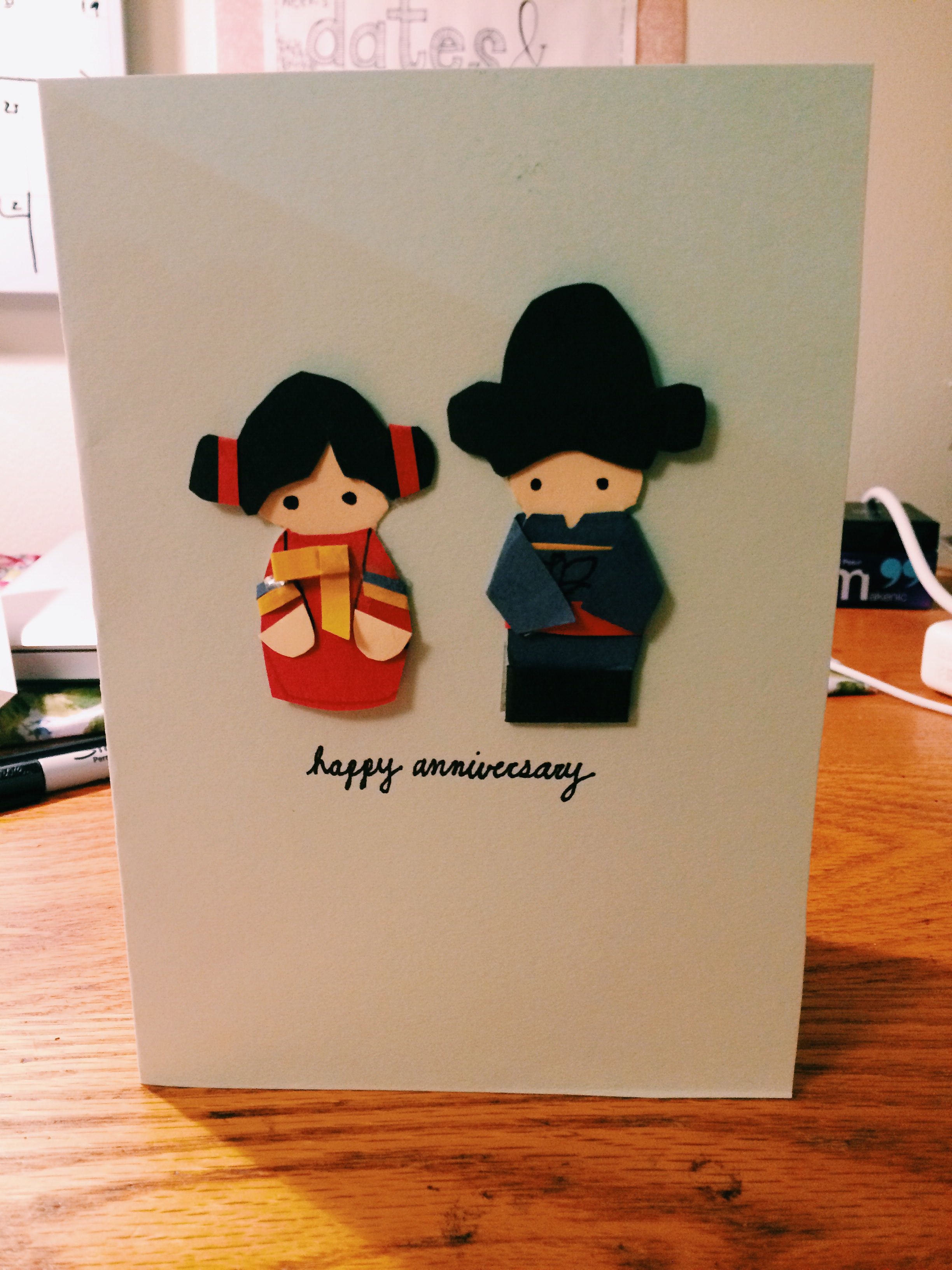 Korean Anniversary card made by yours truly Anniversary