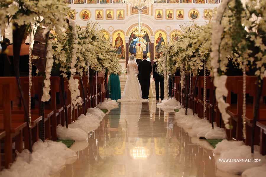 Lebanon zaffe wedding