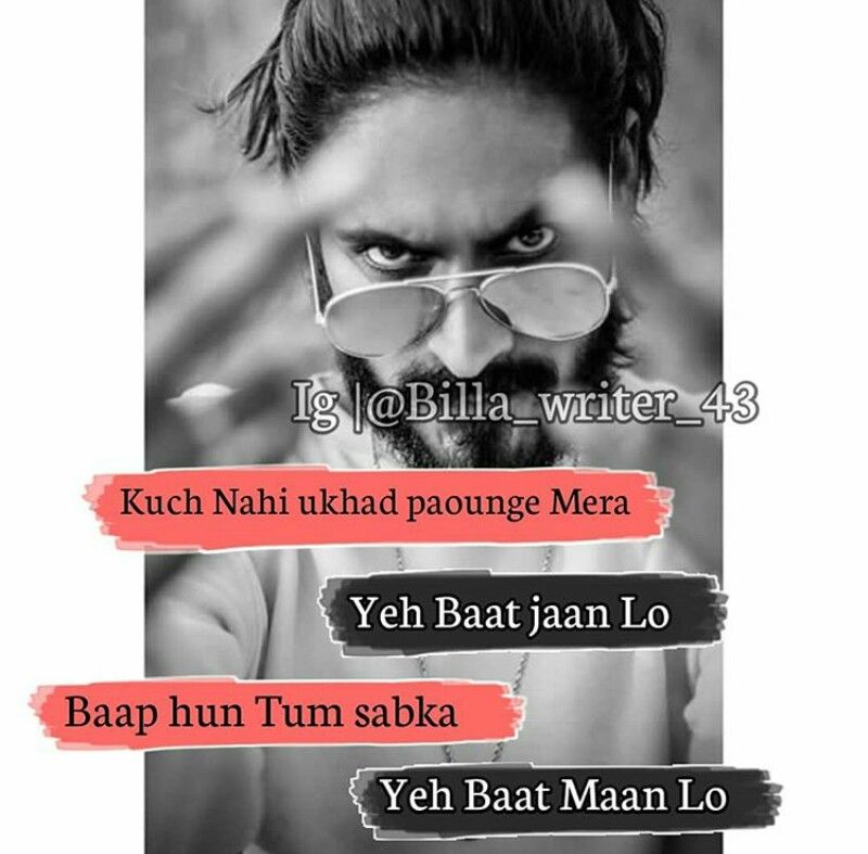 Pin by ALi on Writes ️ Attitude quotes, Hindi quotes, Kdrama