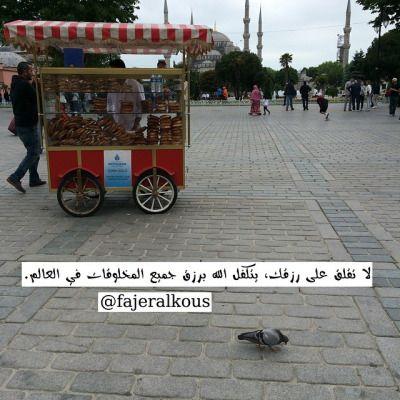 لا حول ولا قو ة إل ا بالله Islam