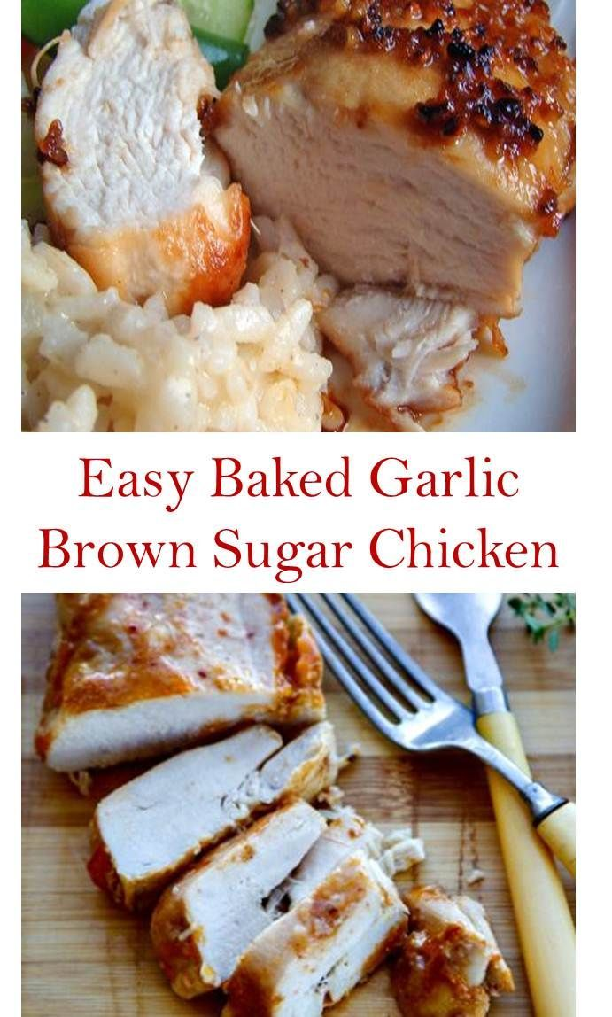 Easy Baked Garlic Brown Sugar Chicken Heres Easy Baked Garlic Brown Sugar Chicken Recipe.