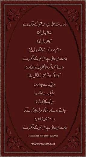 Pin by sameen tahir on urdu ish pinterest urdu poetry urdu punjabi poetry beautiful poetry urdu poetry poem quotes stopboris Choice Image