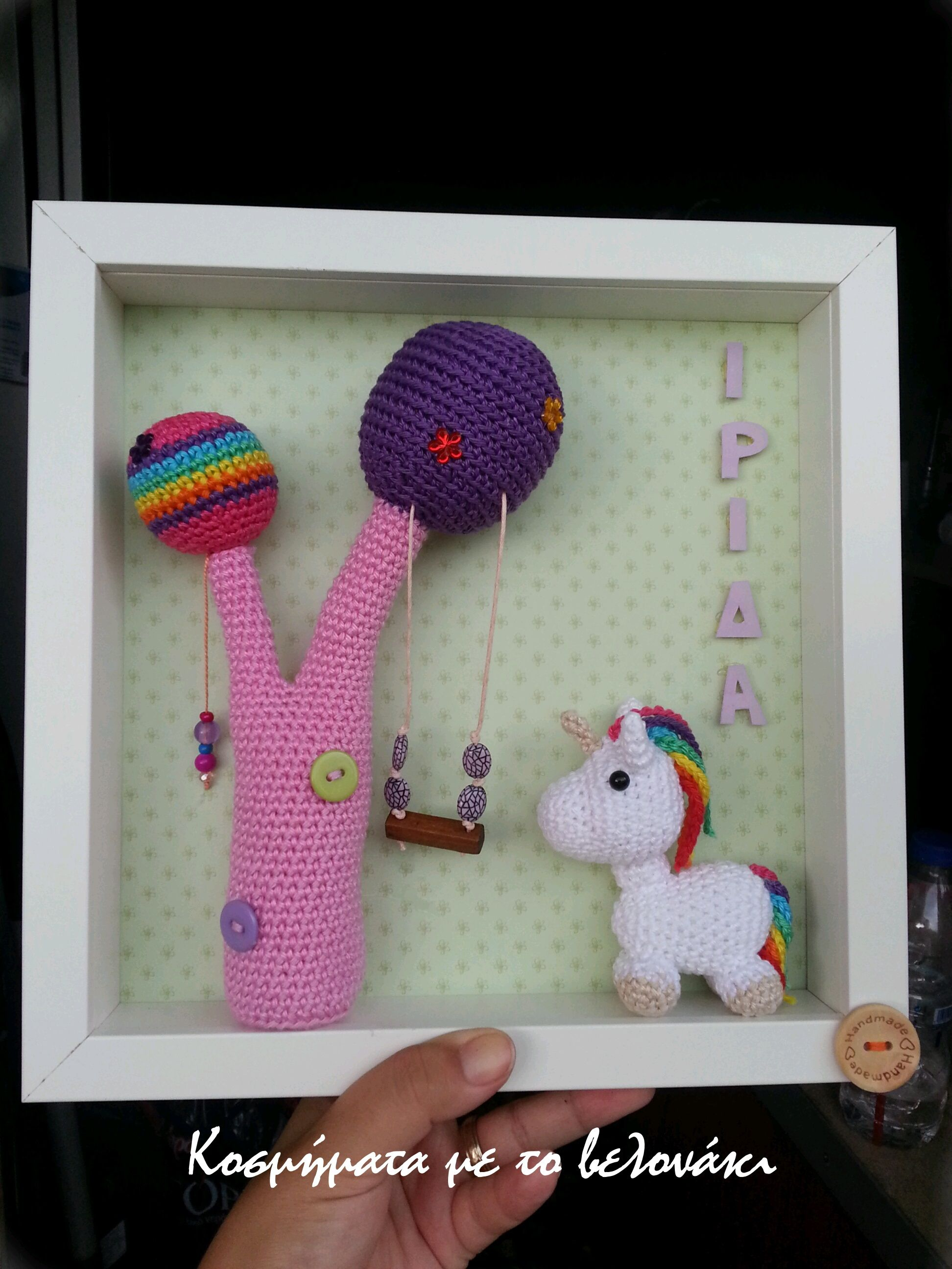 crochet decorative frame | bebés | Pinterest | Häkeln, Türkränze und ...