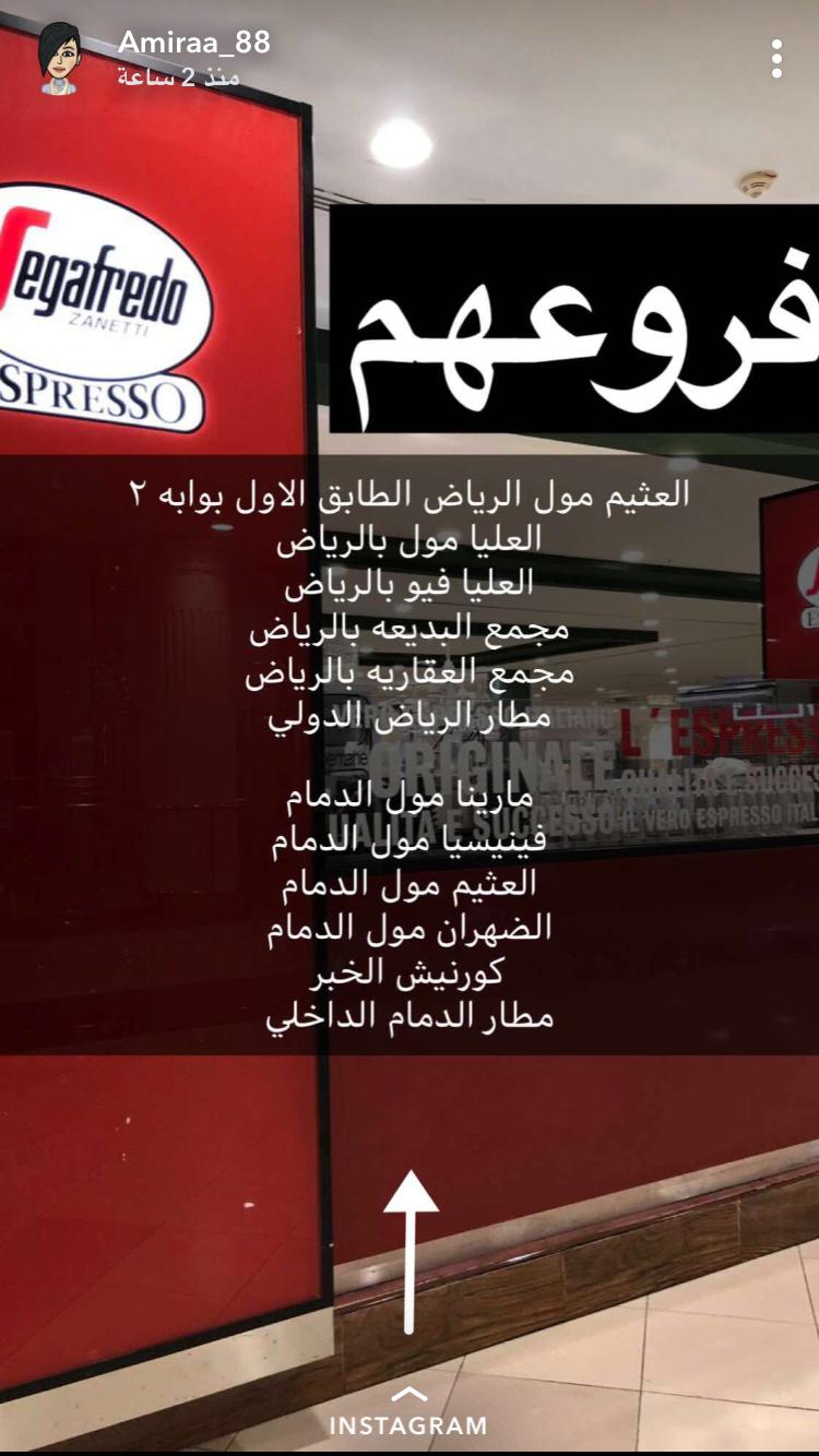 Pin By Wafa On مطاعم ومقاهي و أسواق الرياض Instagram Mobile Boarding Pass Boarding Pass