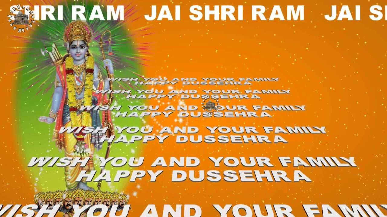 Dussehra 2016 Wisheshappy Dasaragreetingsimagesecardanimation