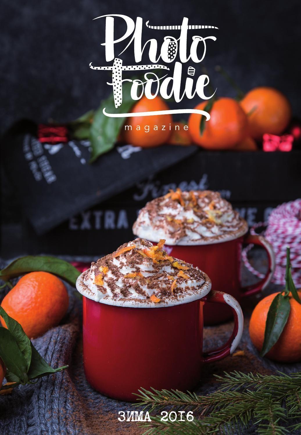 Photo Foodie Winter 2016 Food Magazine Foodie Cooking Magazines