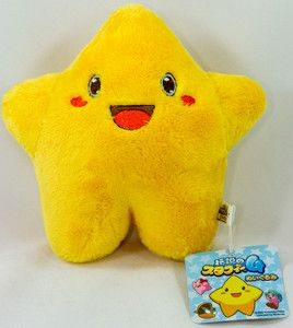 Legendary Starfy Plush. Please gimme!!!!!!!