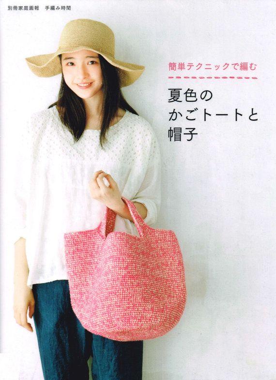 Crochet el bolso de la verano y sombrero patrón - libro de arte ...