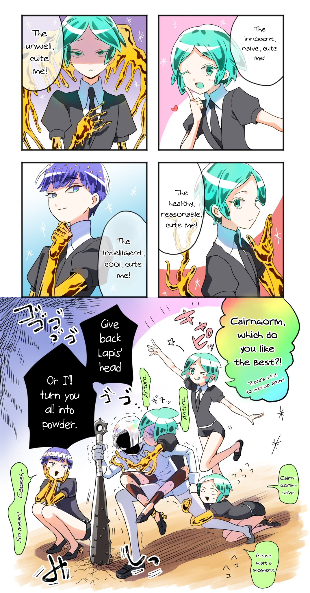 """Cairngorm and his """"cute me harem"""" Cool anime pictures"""