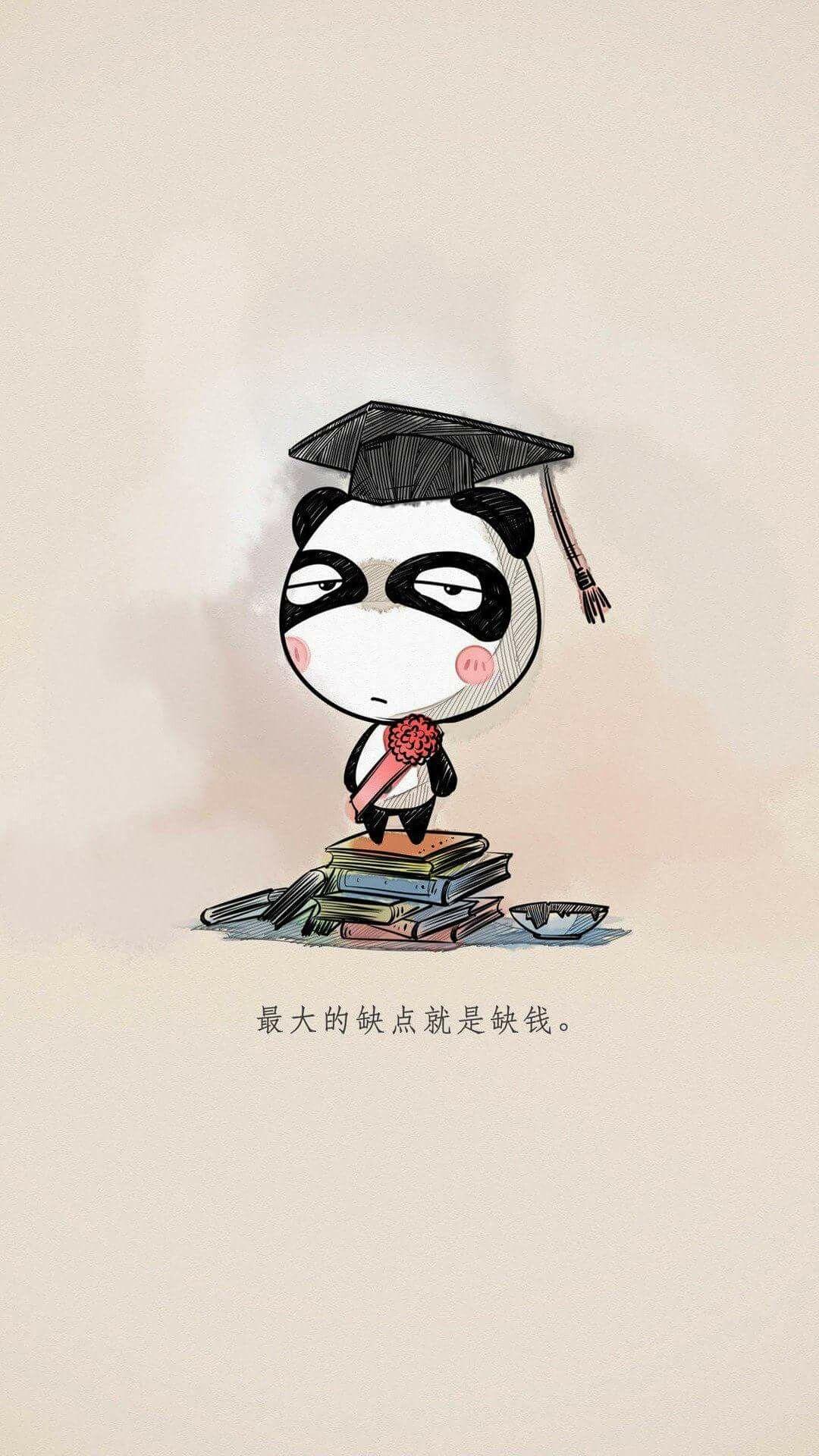 Pin By Noorseenali Ali On Panda Graduation Drawing Graduation Art Personalized Graduation Gifts
