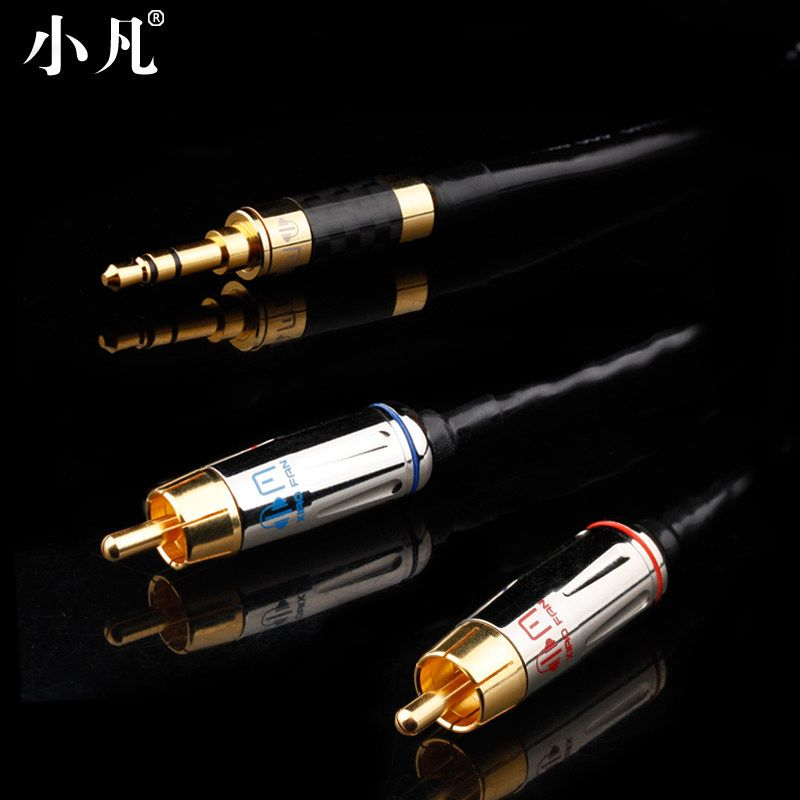 Xiaofan Audio amplifier connecting line speaker line 2RCA turn 3.5mm dual lotus head audio line  rca jack cable audio cable