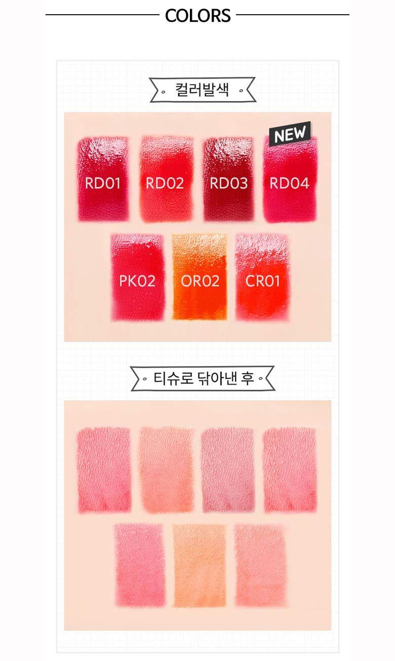 A Pieu Lasting Lip Tint 4 3g Available Now Lip Tint Beauty Box