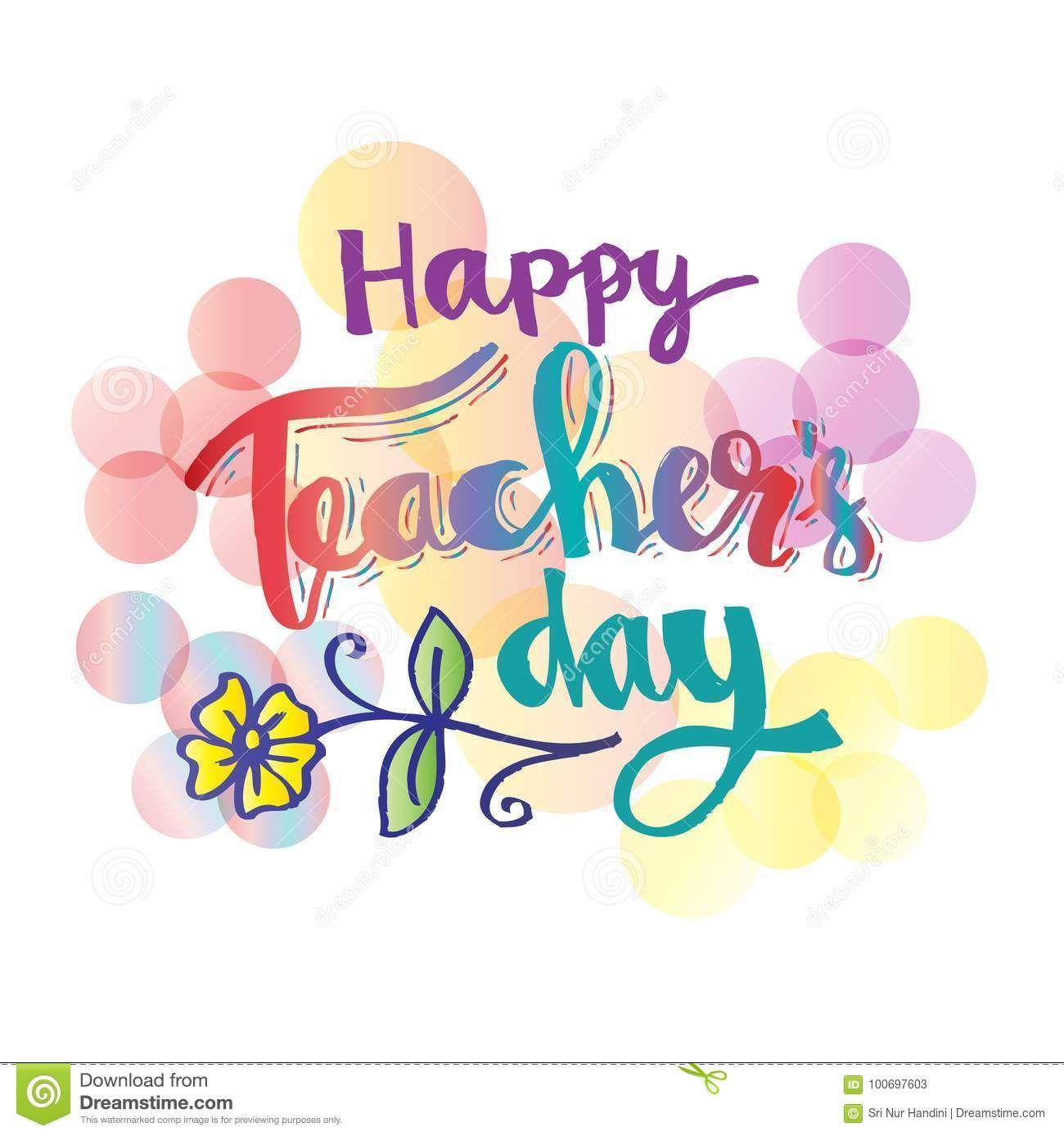 Happy Teachers Day Teachers Day Wishes Teachers Day Card Message Happy Teachers Day